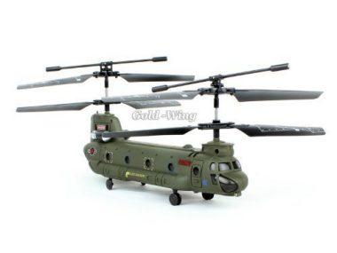 Syma S026G Mini Chinook 3.5 Channel RC Helicopter