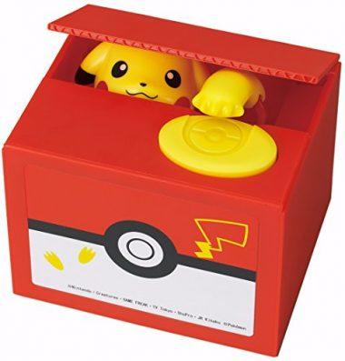 Itazura New Pokemon-Go Inspired Electronic Coin Money Piggy Bank Box Limited Edition by TOMY