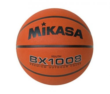 Junior Size Rubber Basketball