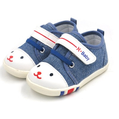 HLM canvas baby walking shoes blue