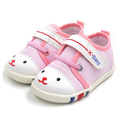 HLM canvas baby walking shoes pink