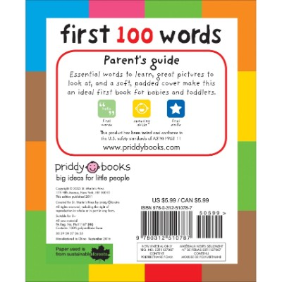 first 100 words board book sensory toy for toddlers back