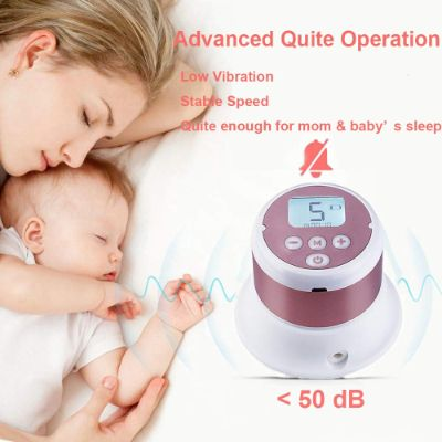 portable electric breast pump for mums interface
