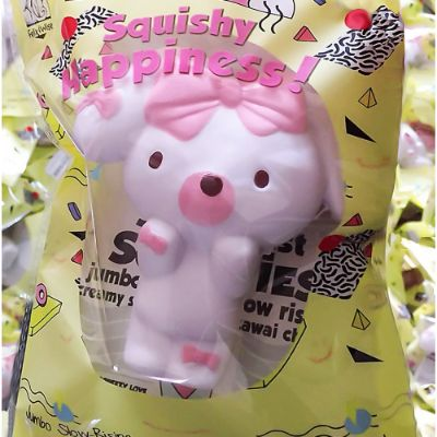 felix and wise puppy dog squishies package