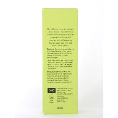 DHC deep cleansing face wash for teens ingredients