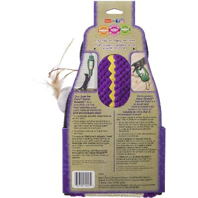 hartz gator just for cats toy back