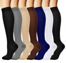 Laite Hebe Circulation & Recovery pregnancy compression socks