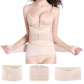 Hip Mall 3 in 1 Support Belt