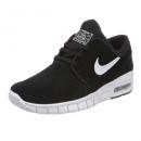 Nike SB Mens Zoom