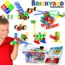Brickyard 163 Piece Set