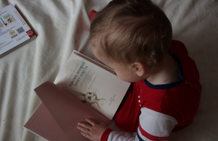 Parent's Guide to Dyslexia: How to Help your Dyslexic Child