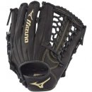 mizuno mvp kids baseball gloves