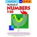 my book of numbers educational book cover