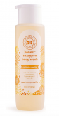 The Honest Company Orange Vanilla Shampoo+ Body Wash