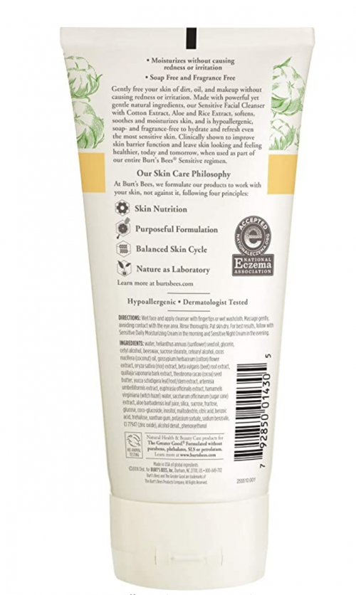 Burt's Bees Face Cleanser for Sensitive Skin ingredients